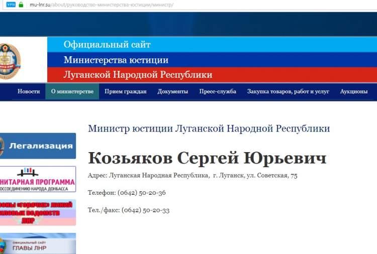 Путин призвал Порошенко провести обмен пленными сДонбассом доНового года