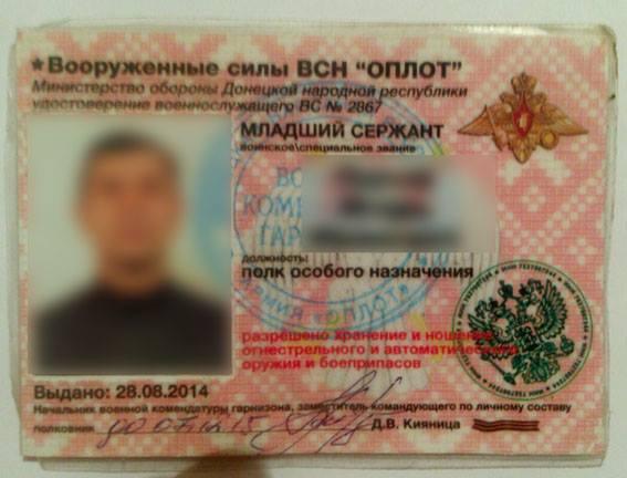НаКПВВ «Новотроицкое» схвачен танкист из«Оплота»