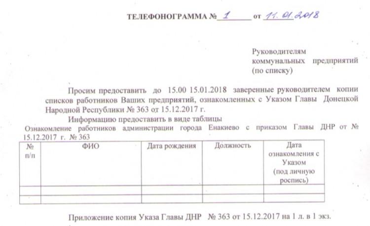 У В.Путина  сделали объявление  позакону про реинтеграцию Донбасса