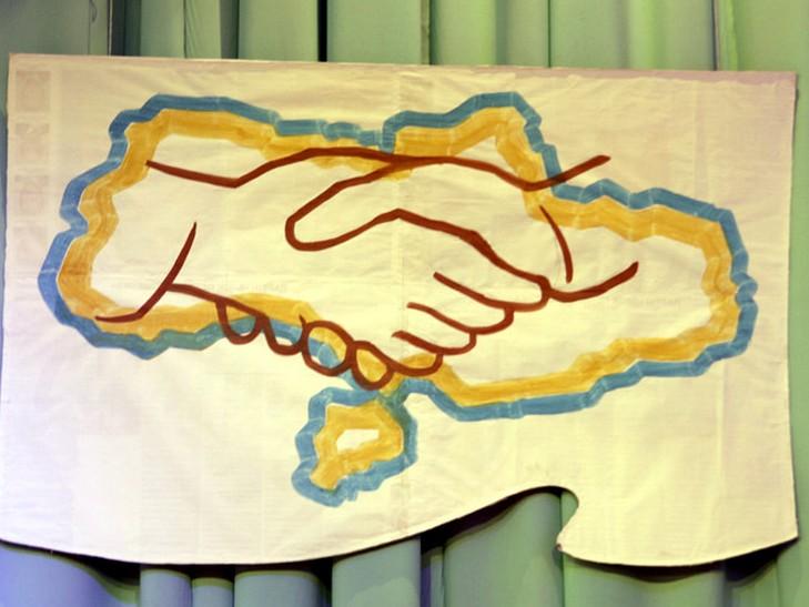 ВЧерновицкой области День соборности праздновали скартой Украины без Крыма