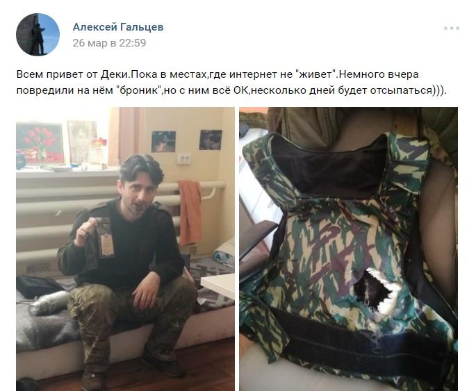 Вармии ДНР отчитались обуничтожении авиации ВСУ
