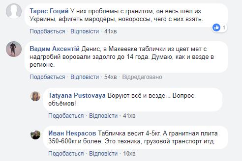 Падение морали ДНРовцев