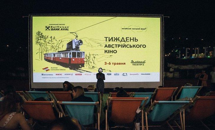 «Черноморец» сыграл вничью с«Карпатами» ифиниширует взоне вылета УПЛ