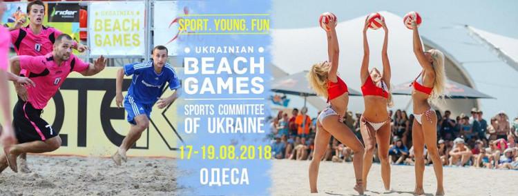 Картинки по запросу Всеукраинский фестиваль пляжных видов спорта «Ukrainian Beach Games».