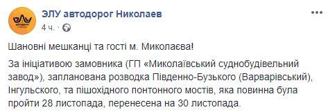 http://depo.ua/static/media/2018-11-28/files/image(2).png
