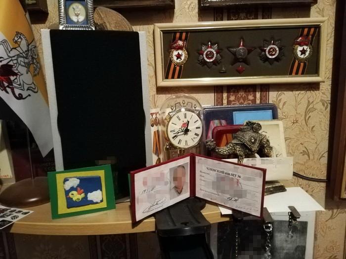 ВКропивницком закончили трансляцию 8-ми каналов РФ