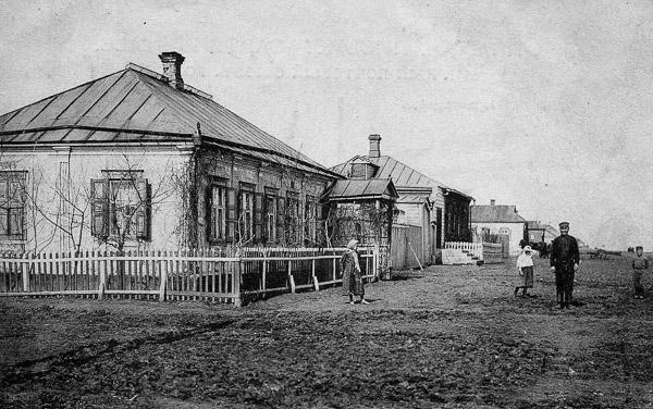 Гришине, нинішній Покровськ, на початку ХХ століття