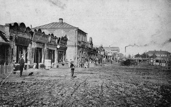 Вид Гришиного початку минулого століття
