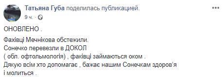 http://depo.ua/static/media/2019-02-19/files/image.png